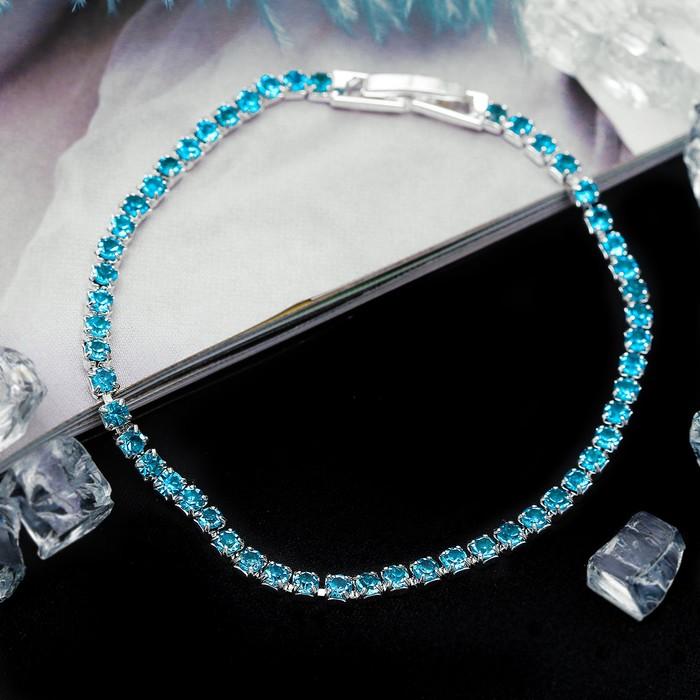 Браслет со стразами Лёд элегантность, 1 ряд, цвет радужно-голубой в серебре