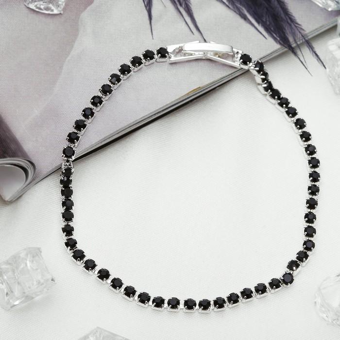 Браслет со стразами Лёд элегантность, 1 ряд, цвет чёрный в серебре