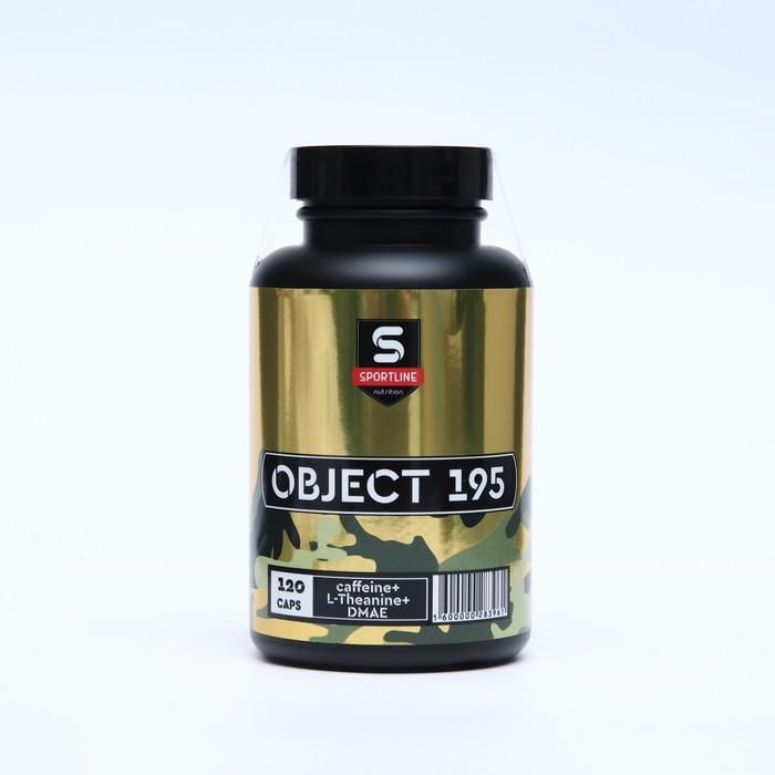 Предтренировочный комплекс SportLine Object 195 with DMAA 125cap
