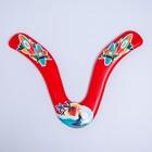 Бумеранг «По морским волнам», 31х21 см, цвета МИКС