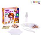 Аквамозаика для детей «Домашние питомцы»