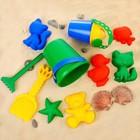 Набор для игры в песке №113 (8 формочек, совок, лейка, грабли, ведро) МИКС