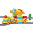 Игровой набор «Моя первая железная дорога», с конструктором, 58 элементов, 224 см