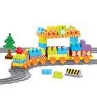Игровой набор «Моя первая железная дорога», с конструктором, 89 элементов, 335 см