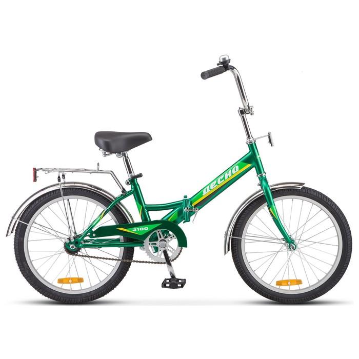 Велосипед 20 Десна-2100, Z011, цвет зелёный, размер 13