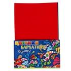 Бумага цветная бархатная, А4, 5 цветов, «Орнамент», 140 г/м2