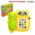 Музыкальная игрушка-телефон «Весёлые цифры», световые эффекты