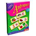 Настольная игра «Алфавит. Учимся читать»