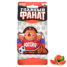 "Ароматизатор бумажный ""Главный фанат"", арбуз"