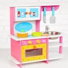 """Игровой набор """"Волшебная кухня"""", посудка в наборе"""