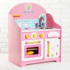"""Игровой набор """"Уютная кухня"""", посудка в наборе, высота от пола до столешницы — 35 см"""