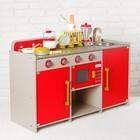 """Игровой набор """"Стильная кухня"""", посудка в наборе   MSN17072"""