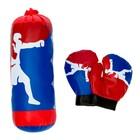 """WOOW TOYS Игровой набор для бокса """"Боксёр"""" №SL-00791"""