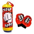 Игровой набор для бокса «Суперудар»