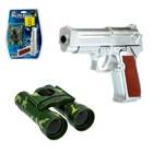Набор шпиона «Наблюдатель» с биноклем