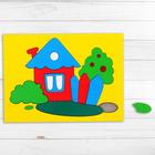 Головоломка «Собери картинку: домик», 18 элементов
