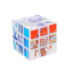 Игра-головоломка «Кубик», Фиксики