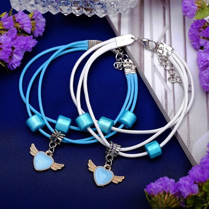 Браслет ассорти Неразлучники сердце с крыльями, цвет бело-голубой