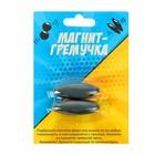 Магнит-гремучка, набор 2 шт, размер магнита 4 см