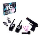 Набор шпиона «Спецагент»: 2 рации, пистолет, часы, фонарик, компас