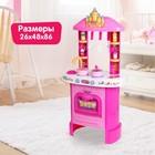 """Игровой модуль """"Королевская кухня"""", световые и звуковые эффекты, 14 предметов"""