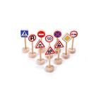 Игровой набор «Дорожные знаки», 10 штук