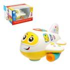 Музыкальная игрушка «Самолёт», световые и звуковые эффекты