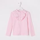 Блузка для девочки, рост 122 см, цвет розовый