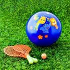 Игровой набор Ракетки, мяч детский Молодец 22 см, цвета МИКС