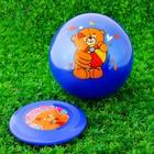 """Игровой набор: фрисби, мяч детский """"Мишка"""", 22 см"""