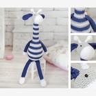 Амигуруми: Мягкая игрушка «Жирафик Майлз», набор для вязания, 10 × 4 × 14 см