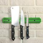 Держатель для ножей магнитный 33 см, цвет зелёный