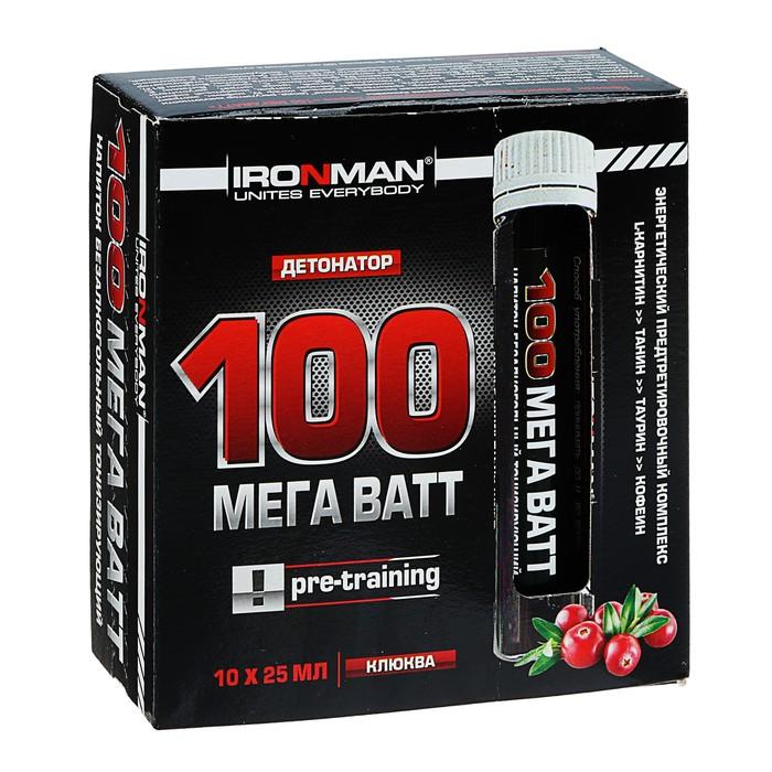 Предтренеровочный комплекс Ironman 100 Мега Ватт 10х25мл