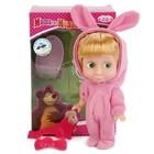 Кукла «Маша» в костюме зайца, звуковые функции, 15 см