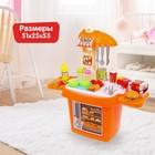 """Игровой модуль """"Магазин быстрого питания"""" с аксессуарами, 18 предметов"""