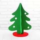 Елочка из фетра на подставке, сборная, размер 30*30*40, цвет зеленый