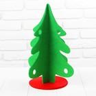 Елочка из фетра на подставке, сборная, размер 23*23*31, цвет зеленый