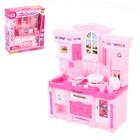 """Игровой набор """"Стильная кухня"""", розовая, световые и звуковые эффекты"""