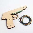 """Пистолет - резинкострел """"Оружие массового увеселения""""   IG0256"""
