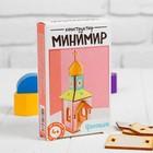 """Деревянный конструктор минимир """"Часовня"""""""