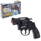 """Пистолет """"Cobra Polizei"""", 8-зарядный, 11,5 см"""