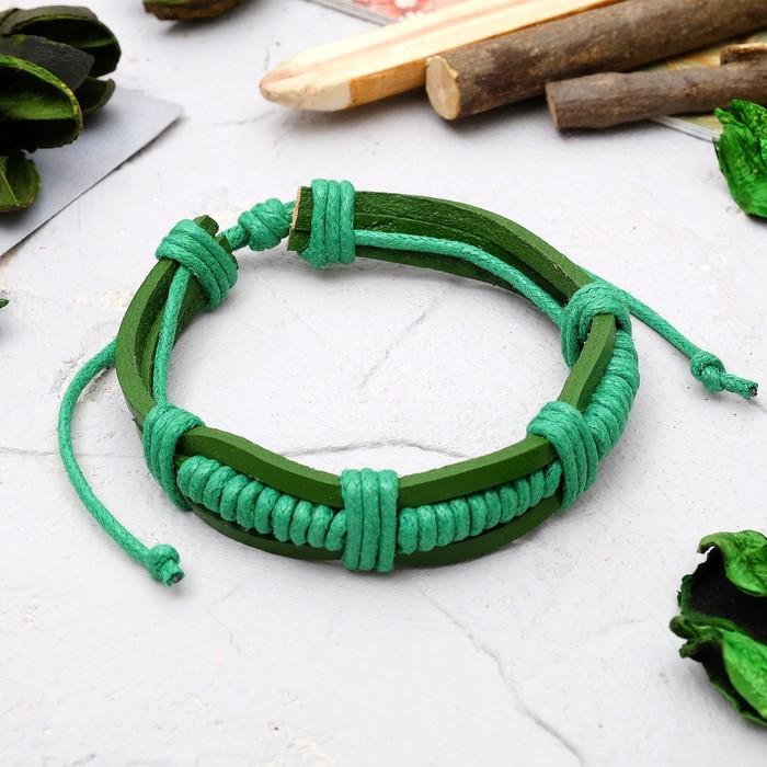 Браслет кожа Переплетение, цвет зелёный