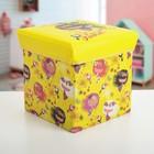 """Короб для хранения 30×30×32 см """"Алоха"""", цвет жёлтый"""