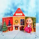 Кукла «Зимняя сказка», 9 см, ёлочка