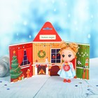 Кукла «Зимняя сказка», 9 см, игрушка