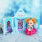 Кукла «Ледовой дворец», 9 см, снеговик