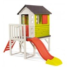 Игровой домик на сваях Smoby, с горкой