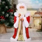 Дед мороз 38 см посох с кристаллом красный, двигается, без музыки