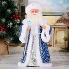 Дед мороз 38 см посох с кристаллом синий, двигается, без музыки