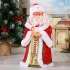 """Дед мороз 37 см """"Кудрявая борода"""" красный, двигается, без музыки"""